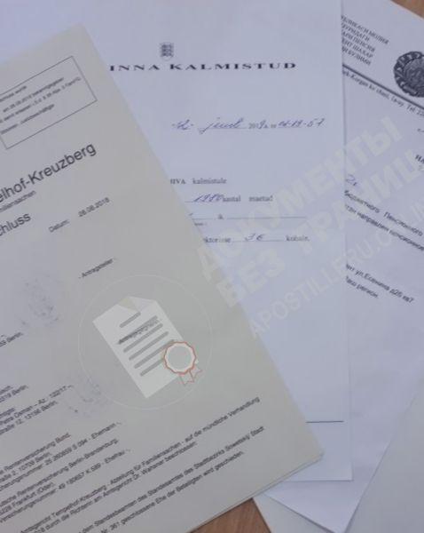 Получить дубликат документа ЗАГС, справку или выписку