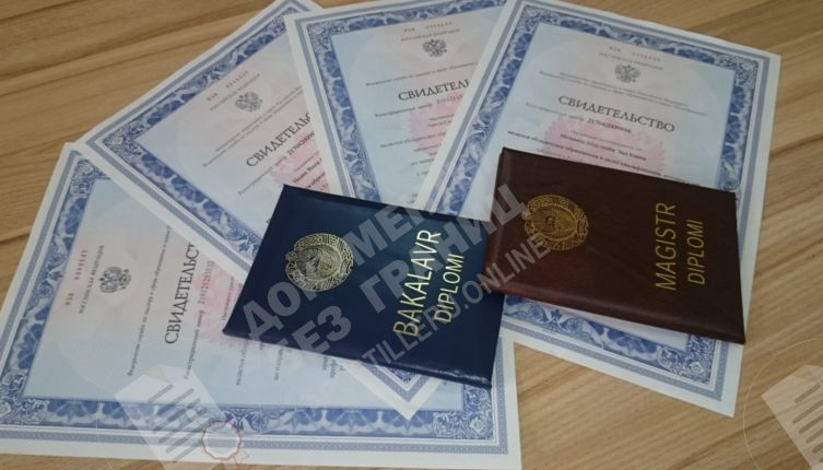 Признание иностранного диплома