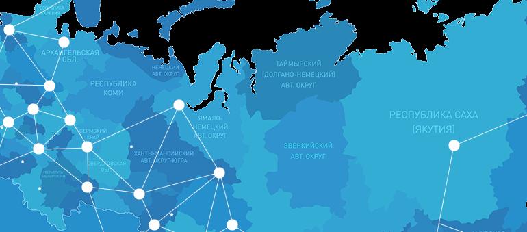 Легализация для любого региона РФ
