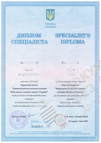 Нострификация диплома стоматолога в России