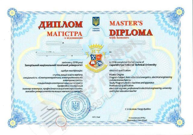 Признание инженерного диплома