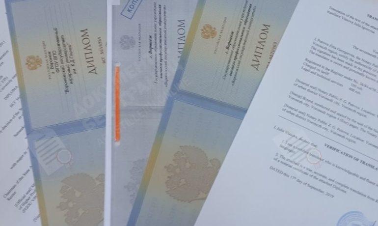 Гражданство РФ по диплому
