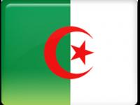 Диплом Алжира - нострификация