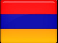Армния - легализция и нострификация