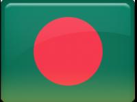 Легализация для Бангладеша