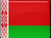 Диплом Белоруссии - нострификация