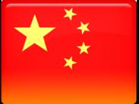 Диплом Китая - нострификация