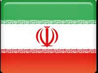 Диплом Ирана - нострификация