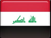 Диплом Ирака - нострификация