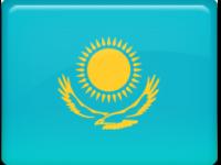 Диплом Казахстана - нострификация