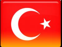 Услуги легализации, нострификации, апостиля для Турции