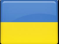 Диплом Украины - нострификация