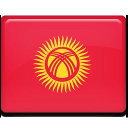 Посольство Киргизии в Хабаровске